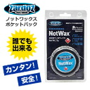 For ski snowboarding! ZARDOS( ザードス )NOTwax knot wax pocket pack PSARNW