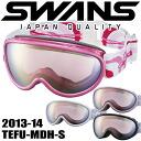 スワンズ 2013-14 모델 스키/스노우보드 고글 TEFU-MDH-S ◆ SWANS