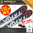 It is with 11-12 モデルフォルクルロッカースキー RTM7.4 black ◆ 142cm .149cm .156cm .163cm .170cm ◆ MARKER M10.0 metal fittings
