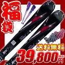 It is with 12-13 2 9.0 HEAD head Lady's ski model HEAD MYA N ゜ 142cm 149cm 156cm ◆ Tyrolia LRX Miss.ion metal fittings