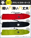 Descente Descente ski case red black lime☆