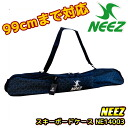 Needs skiboarding case 99 cm up to support NEEZ NE14003's