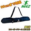 요구 스키 보드 케이스 99cm까지 대응 NEEZ NE14003