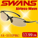 Swans sunglasses SA-511 ♪ airless wave black ◆ SWANS