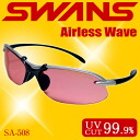 SWANS airless wave SA-508 ◆ swans sunglasses
