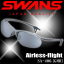 Swan's sunglasses SA-406 ♪ airless flight ◆ SWANS fs3gm