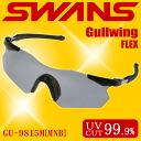 Swans GullwingFLEX ♪ GU-9815M ★ polarizing lens ◆ SWANS sunglasses