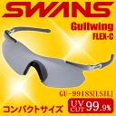 Swan sports sunglasses SWANS sunglasses GU-9918S LSIL mens ladies who like compact model polarized mirror lens