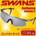 Swans GullwingCARVING-C ♪ GU-1418C ★ polarizing lens mirror lens ◆ SWANS sunglasses