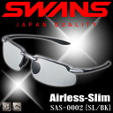 SWANS Airless-Slim SAS-0002 ◆ mat titanium silver and matte black ( SL/BK ) ◆ light weight models! Swan's sunglasses fs3gm