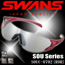 SWANS SOU-C-M SOUC-0702 ◆ rose red (ROR )◆ mirror lens!) Model ♪ swans sunglasses fs3gm for small face