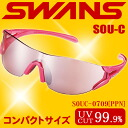 SWANS SOU-C-M SOUC-0709 PPN ◇ 双 ◆ mirror lens ♪ swans sunglasses fs3gm