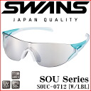 SWANS SOU-C-M SOUC-0712 W/LBL ◇ 双 [SOU] ◆ mirror lens ♪ swans sunglasses fs3gm