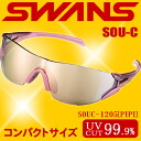 SWANS SOU-C-M SOUC-1205 PIPI ◇ 双 ◆ mirror lens ♪ swans sunglasses fs3gm