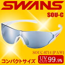 SWANS SOU-C-M SOUC-0714 PAW ◇ 双 ◆ mirror lens ice blue ♪ swans sunglasses fs3gm