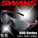 SWANS SOU-C-N SOUC-0001 PIBK ◇ 双 ◆ compact model ♪ swans sunglasses fs3gm