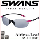 SWANS AIrless-Leaf SA-612 BKPI ◇ Airless series ◆ super light weight polarizing lens model ♪ swans sunglasses fs3gm