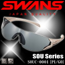 SWANS SOU-C-N SOUC-0001 PI/GO ◇ 双 ◆ compact model ♪ swans sunglasses fs3gm
