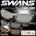 Swans sports sunglasses SWANS sunglasses SWF-502 MBK MGMR MSIL mens popular polarized lens