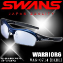 SWANS swans sunglasses WARRIOR6-BM WA6-0714 BKBL ◇ WARRIOR6 ◆ mirror lens model ice blue ♪ swans sunglasses fs3gm