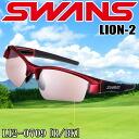 SWANS swans sunglasses LION-M LI2-0709 ◆ lion mirror lens swans sunglasses fs3gm