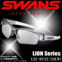 SWANS swans sunglasses LION-M LI2-0712 ◆ lion mirror lens swans sunglasses fs3gm