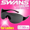 SWANS SOU FEEL SOUF-0001 ◆ compact model ♪ swans sunglasses fs3gm