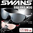 SWANS SOU PRO-M2C SOUPRO-3101[W/BK] SOUPRO-3109[R/BK] ◆ swans sunglasses