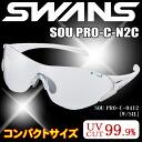 SWANS SOU PRO-C-N2C SOUPRO-C-0412[W/SIL] ◆ compact size swans sunglasses
