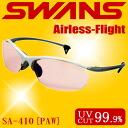 スワンズ 스포츠 선글라스 SWANS 선글라스에 어 리스 비행 SA-410 PAW 맨 즈 레이디스 인기 멀티 코팅 일반 렌즈 10P12Sep14