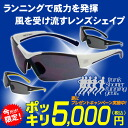 Three colors of smoke lenses that 99.9% of Frank Shorter sunglasses ultraviolet rays cut FKS-002 frames are available
