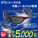 Three colors of smoke lenses that 99.9% of Frank Shorter sunglasses ultraviolet rays cut FKS-003 frames are available