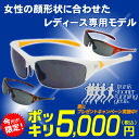 Three colors of smoke lenses that 99.9% of Frank Shorter sunglasses ultraviolet rays cut FKS-004 frames are available