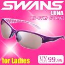 Swans sports sunglasses SWANS sunglasses LN-0709 PURAG ladies who like compact mirror lens