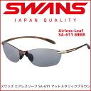 Swans sports sunglasses SWANS sunglasses AIrless-Leaf SA-611 MEBR men women popular