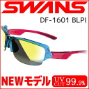 Swans sports sunglasses SWANS sunglasses DAY OFF DF-1601 BLPI mens who care about new mirror lens