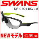 Swans sports sunglasses SWANS sunglasses DAY OFF DF-0701 BK/LM men who care about new mirror lens