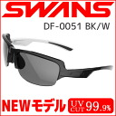 Swans sports sunglasses SWANS sunglasses DAY OFF DF-0051 BK/W men's popular new polarized lenses