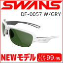 Swans sports sunglasses SWANS sunglasses DAY OFF DF-0057 W/GRY men's popular new polarized lenses
