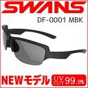 Swans sports sunglasses SWANS sunglasses DAY OFF DF-0001 MBK men's popular new normal lens