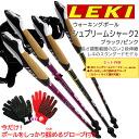 리 シュプリームシャーク 2 LEKI 1300304 블랙/핑크 워킹 폴 필요한 글러브가! 유익한 사례 집합의 추가 보너스 있어!
