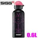 SIGG アクティブデザインミステリーノワール 0.6L