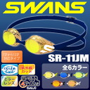 Swim SWANS Google-SR-11JM-ノンクッション type mirror lens model nose belt 4 size with fs3gm