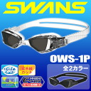 Polarizing lens model fs3gm which holds the dazzling beauty of the SWANS swimming goggles ◇ OWS-1P ◇ surface of the water in check
