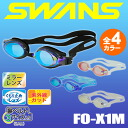 Entering 3 mirror lens model nose belt size fs3gm to hold SWANS swimming goggles ◇ FO-X1M ◇ dazzling beauty in check