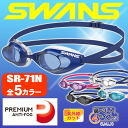 All 5 swans swimming goggles SWANS SR-71N PAF men gap Dis new cloudy weather end colors