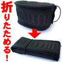 Convenient transport! A sturdy collapsible goggle case fs3gm