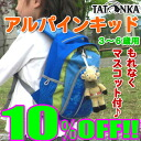 タトンカ 주니어 가방 TATONKA 알파인 키즈 블루 아동 가방 10P12Sep14