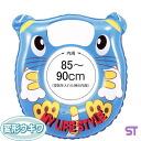 히 오 키 のぞける 떠 고리 블루 60cm HIOKI WH4660
