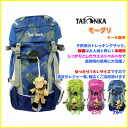 タトンカ 주니어 가방 TATONKA 모 글 블루/핑크/그린 10P12Sep14